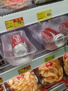 18 Times Product Packaging Contributed To The Great Global Waste Problem Of Our Times - Individually Packaged Coke Cans